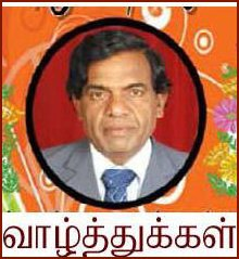 Prof-Thevarajah-University of Jaffna